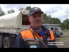 200 тонн нефтепродуктов вылились из цистерны на ж/д станции в Биробиджане
