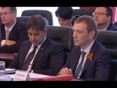 Изменения регионального законодательства обсудили парламентарии ЕАО