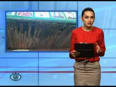 ГлазНародаЕАО: Мусорные баррикады, зловонное амбре, полуразрушенный фонтан на Арбате