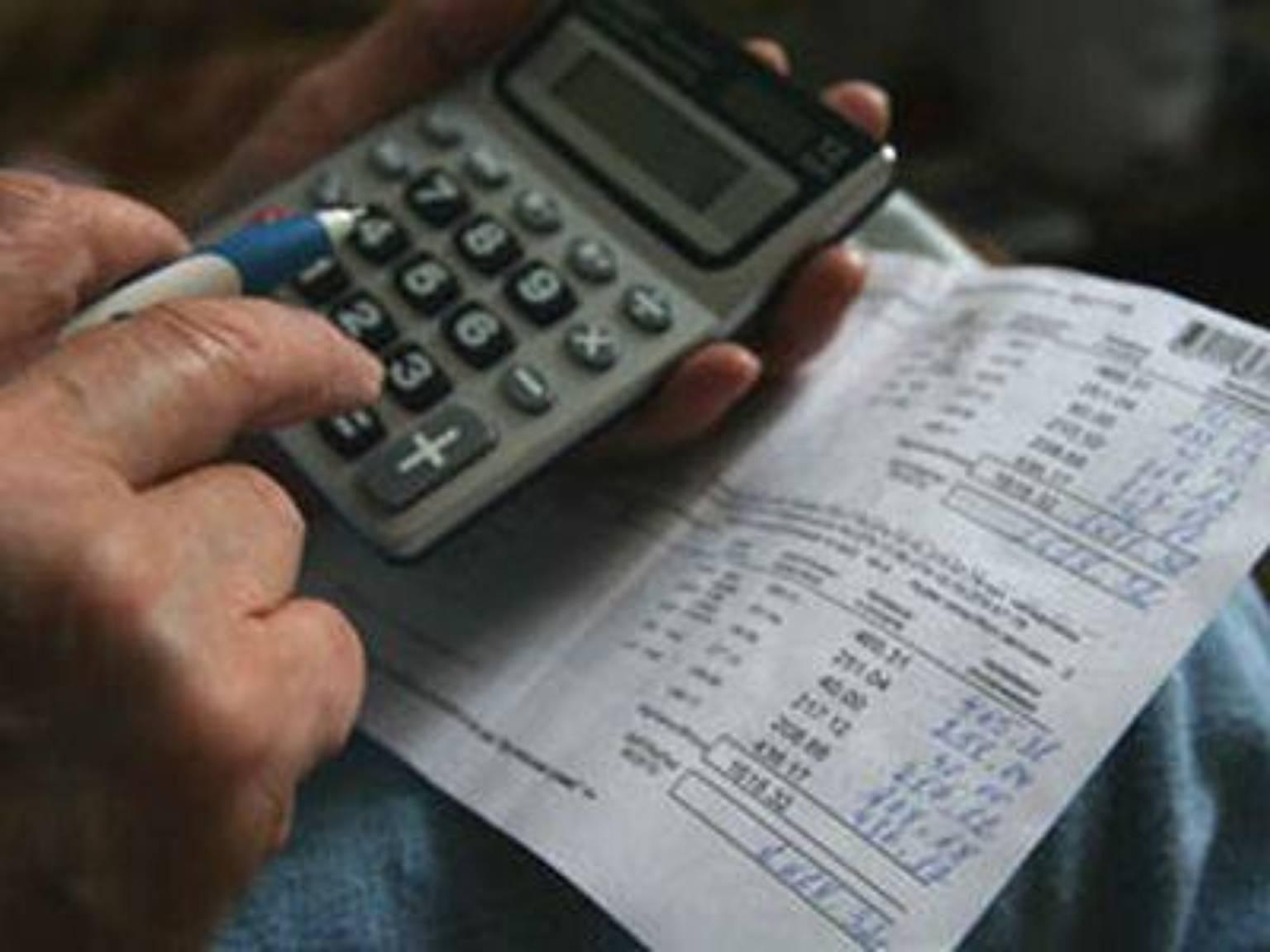 Остается ли задолженность по коммунальным платежам за новым собсвенником будто