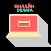 interj-online-payments-ai_