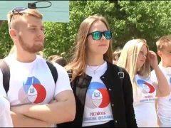 """Первая итоговая конференция """"Российского движения школьников"""" прошла в Биробиджане"""