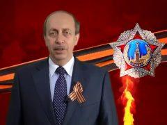 Поздравление губернатора Александра Левинталя с Днем Победы!