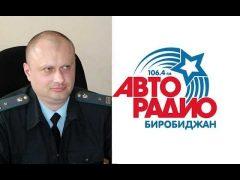 Прямая видео трансляция: Интервью с зам начальника УФССП ЕАО Вадимом Тихоновым