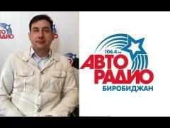 Прямая видео трансляция: Региональный бизнес в новых реалиях. Чем поможет Торгово-промышленная палата ЕАО?