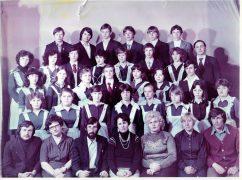 10-b-1982-10-shkola