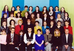 11a-klass-1999