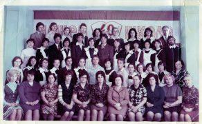 1978-vyipusk-10-shkola