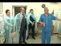 Новое диагностическое оборудование запустили в эксплуатацию в детской больнице Биробиджана