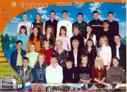 risunok-26