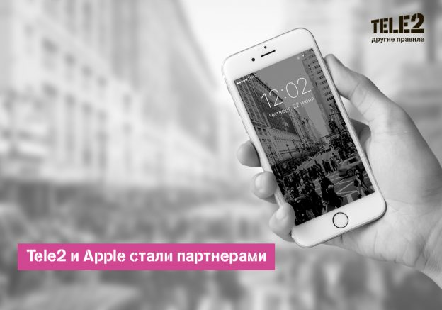 tele2_apple