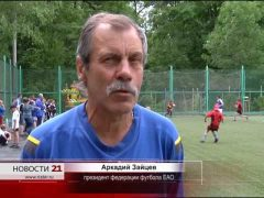 Локобол-2017 объединил футбольные молодежные команды ЕАО