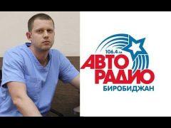 Прямая видео трансляция: Павел Топтыгин: – Онкология уже давно не приговор