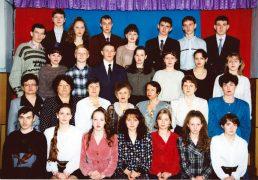 vyipuskniki-1997