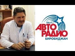 Запись видео трансляции: Дмитрий Борисенко, главный врач ОГБУЗ «Детская областная больница»