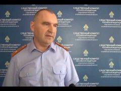 Резонансное убийство раскрыли следователи в Ленинском районе ЕАО