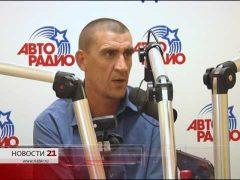 Биробиджанские баскетболисты дебютировали на международном турнире