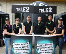 tele2-_amurzet_1