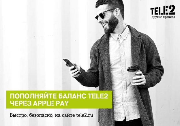 tele2_apple-pay