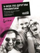 tele2_v-rox