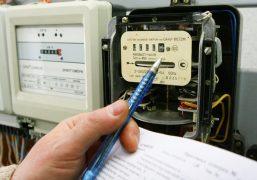 1416974934_electricity-price-hike-east-kazakhstan