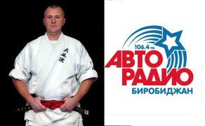 pahomovich