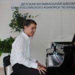 uchashhiesya-muzyikalnoy-shkolyi-pobedili-v-mezhdunarodnom-konkurse-17
