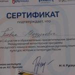 uchashhiesya-muzyikalnoy-shkolyi-pobedili-v-mezhdunarodnom-konkurse-22