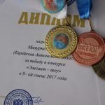 uchashhiesya-muzyikalnoy-shkolyi-pobedili-v-mezhdunarodnom-konkurse-25