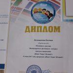 uchashhiesya-muzyikalnoy-shkolyi-pobedili-v-mezhdunarodnom-konkurse-3