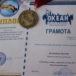 uchashhiesya-muzyikalnoy-shkolyi-pobedili-v-mezhdunarodnom-konkurse-4