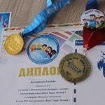uchashhiesya-muzyikalnoy-shkolyi-pobedili-v-mezhdunarodnom-konkurse-5