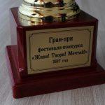 uchashhiesya-muzyikalnoy-shkolyi-pobedili-v-mezhdunarodnom-konkurse-9