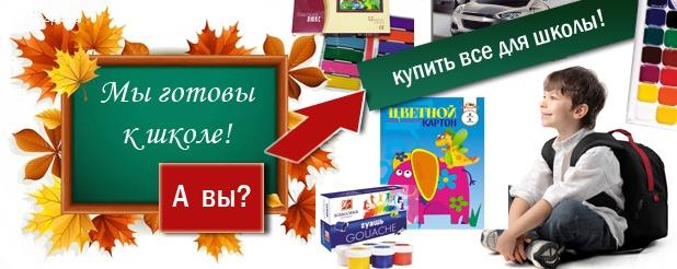 internet-magazin-kantstovarov-kantsler-gurt_37_1