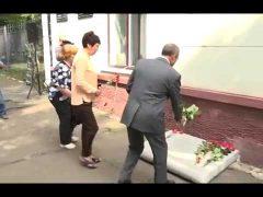 Мемориальную доску Почетному гражданину Абраму Мордуховичу открыли в Биробиджане