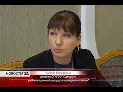 Вопросы предупреждения младенческой смертности обсудили в правительстве ЕАО