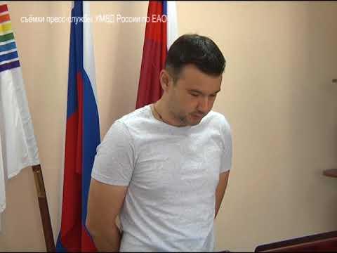 Присягу гражданина РФ приняли пять новоиспеченных россиян в Биробиджане