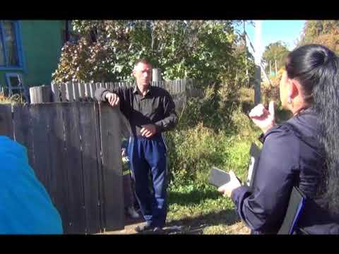 """""""Противопожарный"""" рейд провели сотрудники МЧС в селах ЕАО"""