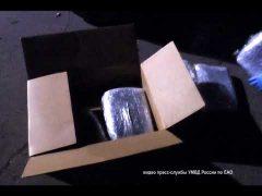 Спрятать 3 кг марихуаны среди мешков с картофелем пытался наркокурьер в Биробиджане