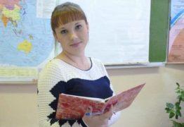 kopiya-sobyitie-lyubov-bashkatova