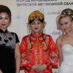 mezhdunarodnyiy-konkurs-parikmaherov-i-stilistov-proshel-v-birobidzhane-54