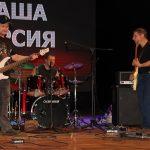 rokeryi-speli-dlya-baykerov-v-birobidzhane-12