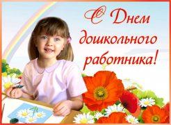 s-nailuchshimi-pozhelaniyami-schastya-i-zorovya
