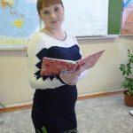 sobyitie-lyubov-bashkatova