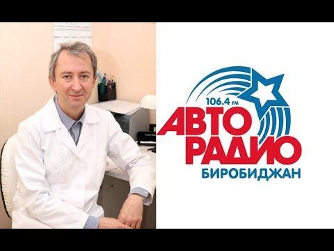 Прямая трансляция :Скажите, доктор… Интервью в прямом эфире с Константином Гасиленко.