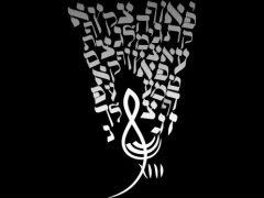Прямая трансляция: XIII международный фестиваль еврейской культуры и искусства