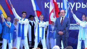 XIII международный фестиваль еврейской культуры и искусства (1 часть)