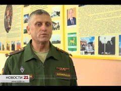 Две сотни жителей ЕАО пополнят ряды российской армии