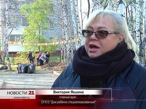 """Под """"присмотром"""" прокурора ЕАО прошел субботник в Доме ребенка Биробиджана"""