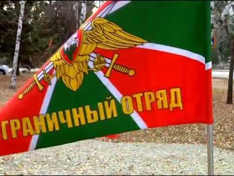 Памятник-мемориал пограничникам появится в Биробиджане